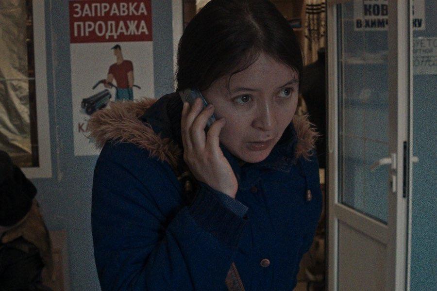 Recensie Ayka Cinemagazine